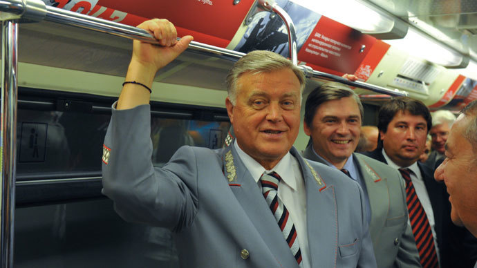 Media hoaxed: FSB looking into fake press release about Russian Railways boss dismissal