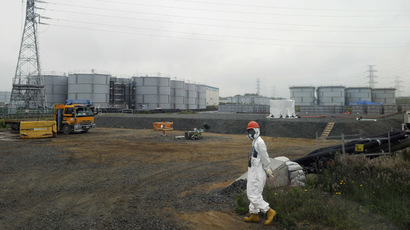 Spill-over threat: Fukushima radioactive groundwater rises above barrier level