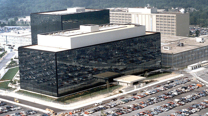 This undated handout image received 25 January, 2006 shows the National Security Agency(NSA) at Fort Meade, Maryland. (AFP Photo)