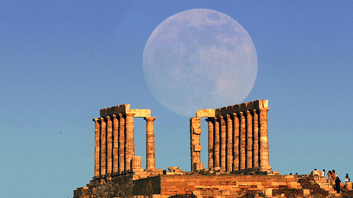 Bigger, brighter: 'Supermoon' graces skies (PHOTOS)