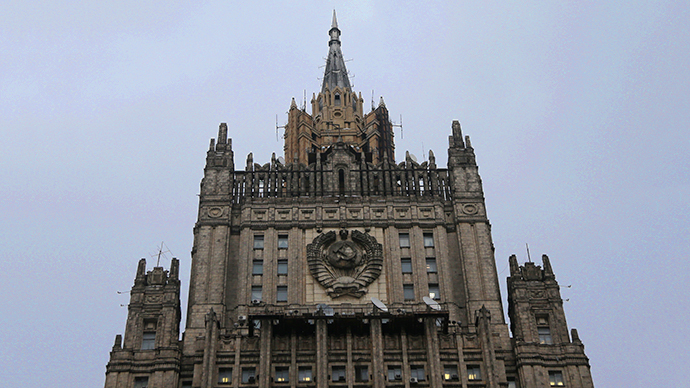'Friends of Syria plans contradict a fast political settlement' - Russia