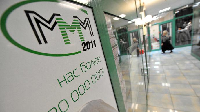 Finance Ministry seeks punishment for Ponzi scheme participation