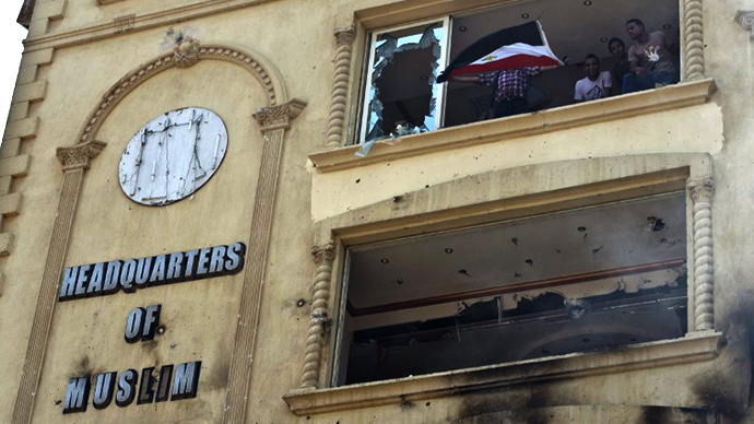 Shotguns, petrol bombs and rocks: Scores of protesters storm Muslim Brotherhood HQ in Cairo