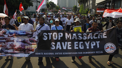 Egypt vows lethal response ahead of nationwide 'March of Anger'