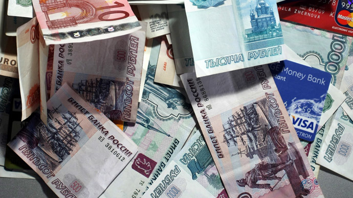 Russia's failing privatization may cause $30bn budget shortfall