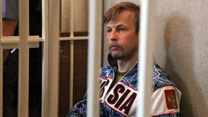 Court orders pre-trial arrest of opposition Mayor Urlashov