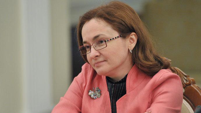 Elvira Nabiullina.(RIA Novosti / Aleksey Nikolskyi)