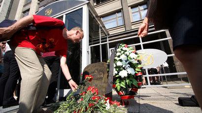 Duma backtracks on Academy of Sciences reform amid protests