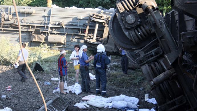 RIA Novosti photo