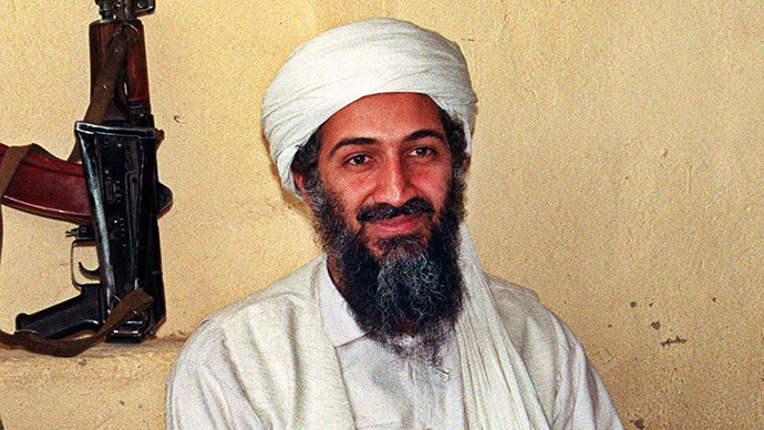 Bin Laden's AK-47 displayed in CIA museum