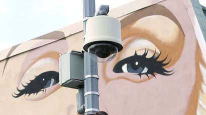 'You are being tracked': ACLU reveals docs of mass license plate reader surveillance