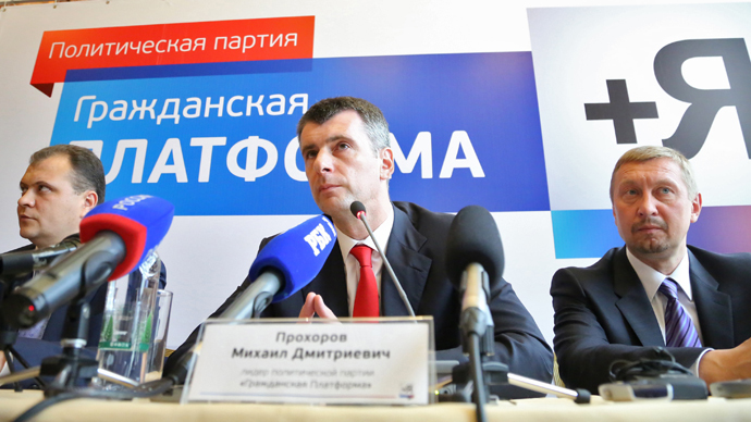 Prokhorov party withdraws from Moscow Region governor poll