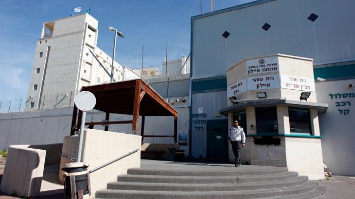 Prisoner X2: Second Israeli agent secretly locked away on 'sensational' charges