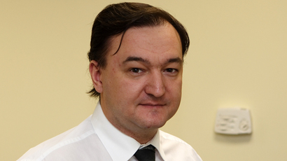 Sergey Magnitsky (AFP Photo/Hermitage Capital Management)