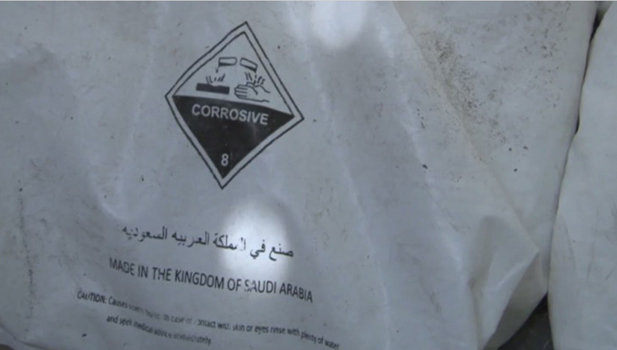 "Storage bags containing ""corrosive"" substances were found by the Syrian Army in the Damascus area of Jobar."