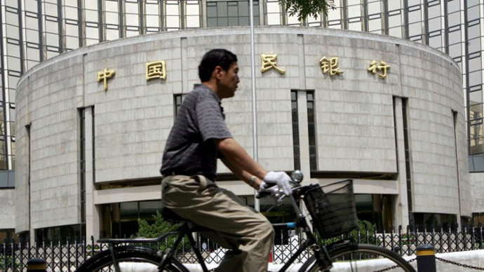 Lend to spend: China loosens grip on interest rate regime