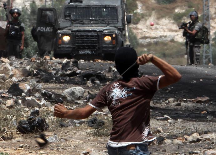 AFP Photo / Jaafar Ashtiyeh