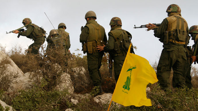 EU lists Hezbollah's military wing as terrorists