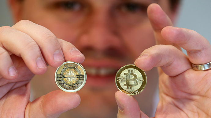 Bitcoin edges lower as US financial regulator launches cryptocurrency market probe