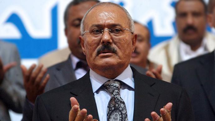 Ali Abdullah Saleh (AFP Photo / Mohammed Huwais)