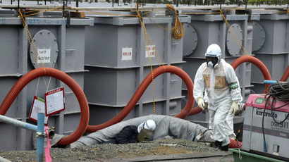 Fukushima radioactive groundwater leak an 'emergency' – Japan's nuclear watchdog