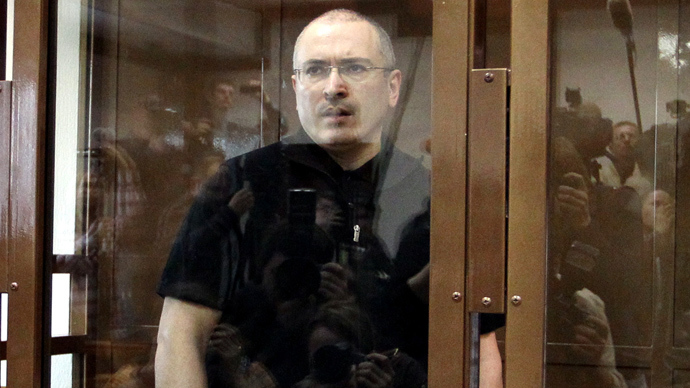 European Court of Human Rights rules Khodorkovsky case 'not political'