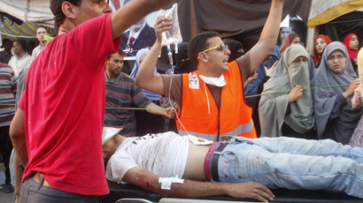 Evidence suggests pro-Morsi protesters tortured opponents - Amnesty
