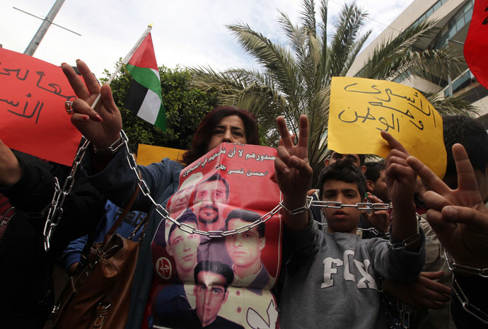 Palestinians gather to commemorate Prisoners' Day in Nablus (AFP Photo/Jaafar Ashtiyeh)