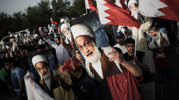 Bahrain parliament upholds banning protests in capital