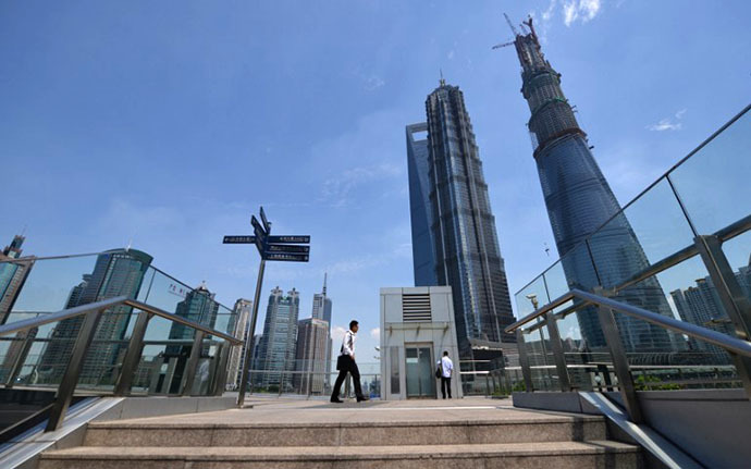 Pudong, Shanghai's financial district (AFP Photo / Peter Parks)