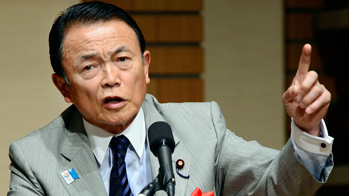 ​Japan to rethink pacifist constitution by 2020 amid rising tensions