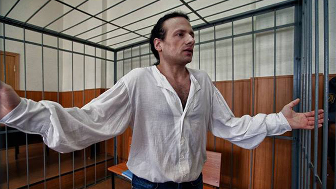 Outcry as Russian arts teacher jailed for 7 years over $13k 'bribe'