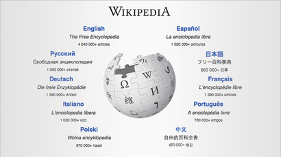 Wikipedia sues NSA, DoJ over mass surveillance