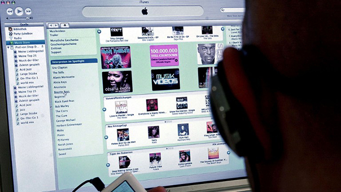 Justice Department wants to control iTunes store
