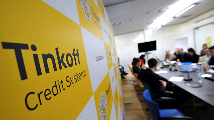 A headquarters of Tinkoff Credit Systems bank in Moscow (RIA Novosti / Ramil Sitdikov)