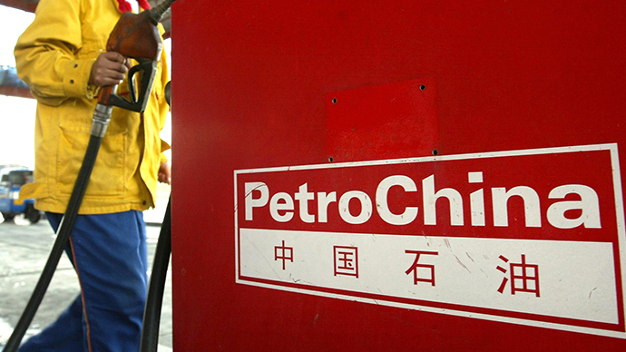 PetroChina joins Exxon to dominate Iraqi oil industry