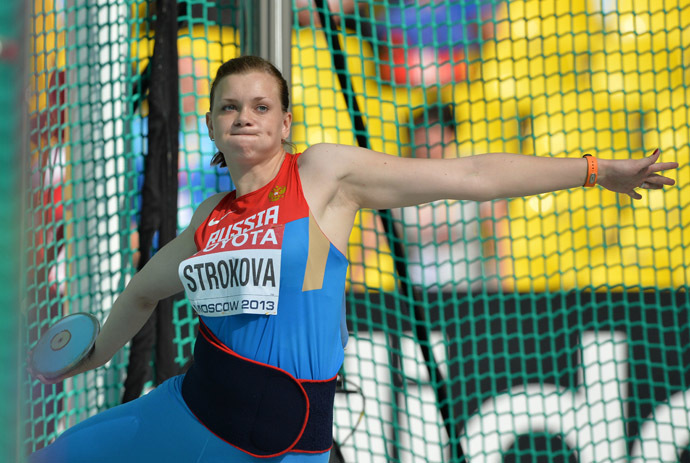 Russia's discus thrower Ekaterina Strokova passes qualifications at the World Athletic Championship in Moscow. (RIA Novosti/Iliya Pitalev)