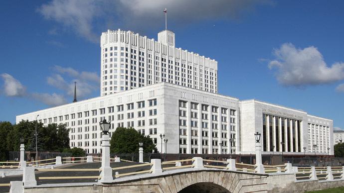 The Russian Government House on Moscow's Krasnopresnenskaya Embankment. (RIA Novosti/Sergey Subbotin)