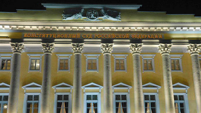 Russian NGO questions 'Foreign Agents' law in Constitutional Court