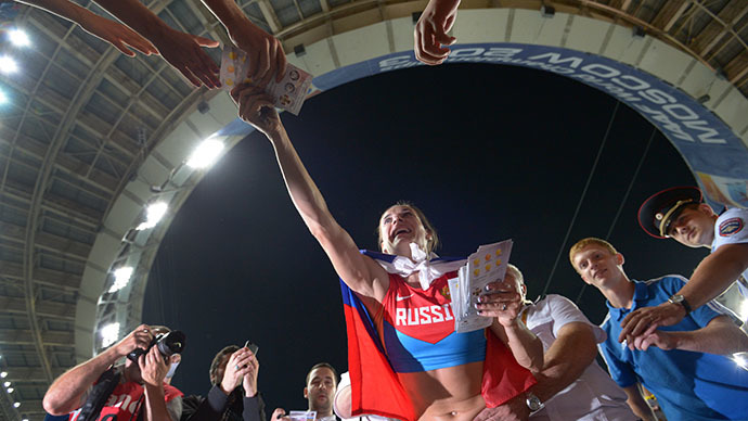End of career? Pole vault queen Isinbaeva takes gold, grabbing third world champion title (PHOTOS)