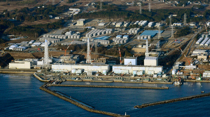 Fukushima readies for dangerous operation to remove 400 tons of spent fuel