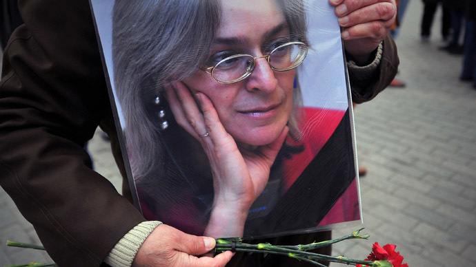 Politkovskaya murder suspect shot in assassination attempt