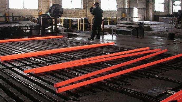 Chelyabinsk steel mill, Mechel Group, Chelyabinsk.(RIA Novosti / Merkuryi Golodnov)