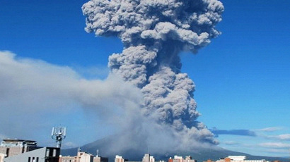 Land rush: Erupting island rises south of Tokyo (PHOTOS, VIDEO)