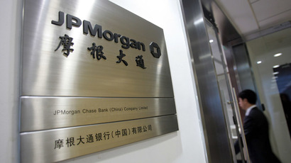 JPMorgan Chase slammed with $920mn fine over 'London Whale' probe