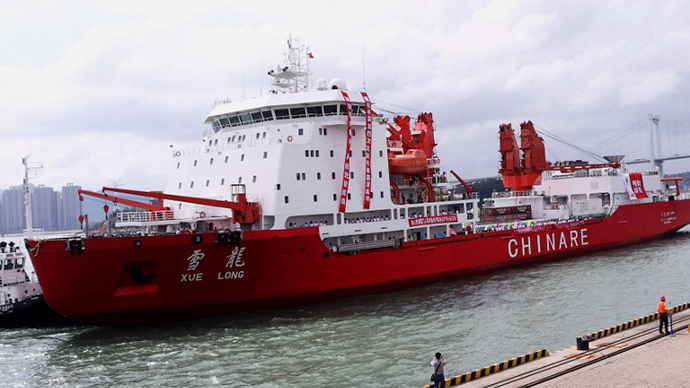 China tests 'most economical solution' for shipping to Europe through Russian Arctic