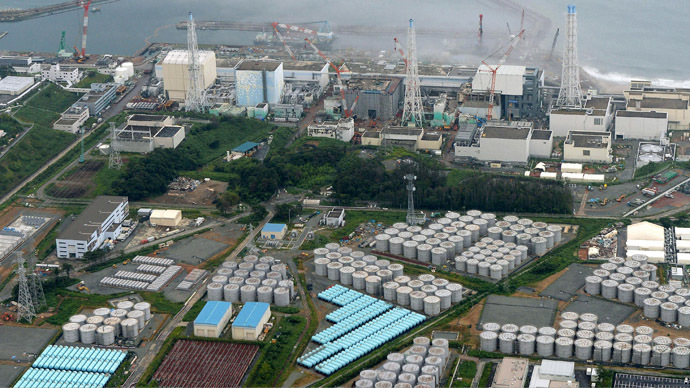 Japan eyes emergency funds for Fukushima containment bid