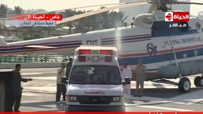Mubarak flown from prison to military medical center