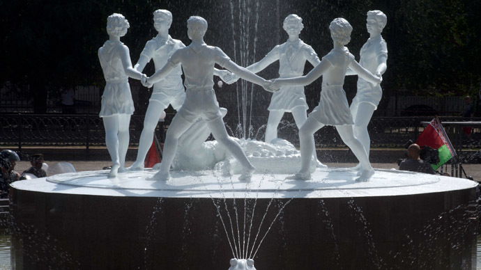 The Children's Dance fountain restored in Volgograd to commemorate the Battle of Stalingrad victims. (RIA Novosti/Sergey Guneev)