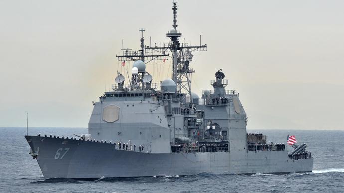 US readies possible missile strike against Syria - report